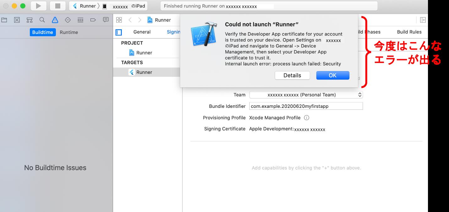 Xcode error3